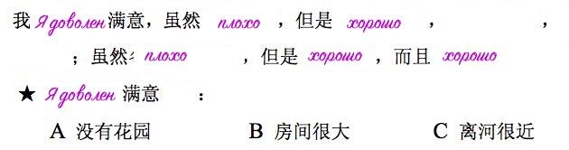 грамматические конструкции в китайском языке