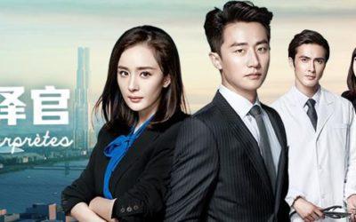 Подборка лучших китайских сериалов и фильмов