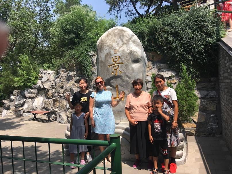 Китай: краткое пособие по выживанию